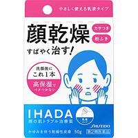 那些值得买的日本男士药妆,谁说在逛药妆店的时候我们只能拎包