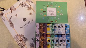 走进自然,请闭眼——SCENT LIBRARY 气味图书馆 自然系列淡香水礼盒