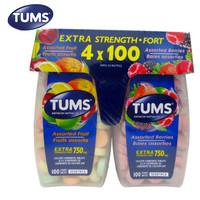 【全球购】包海外直邮 加拿大原装TUMS 防胃酸钙咀嚼含片 混合水果莓果100粒四瓶