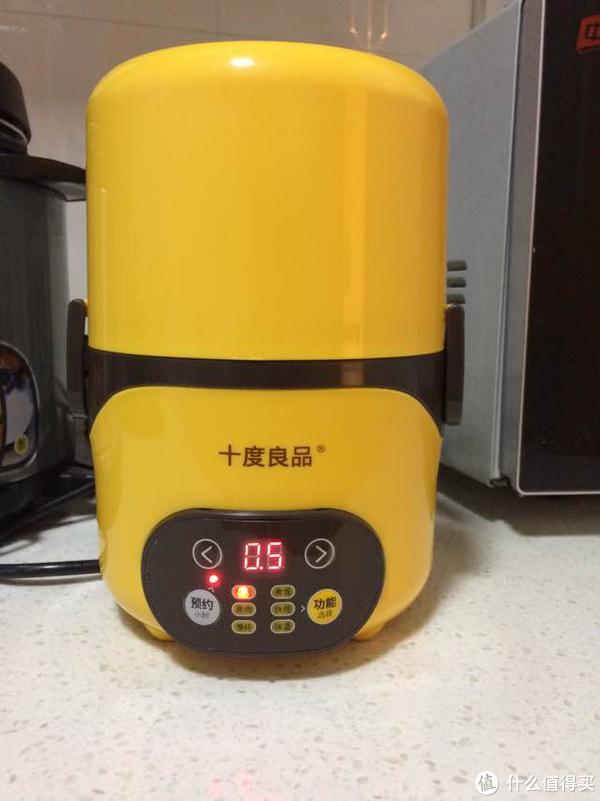 工作中。给小崽子炖蛋,预约了半小时,时间一到自动开始加热。