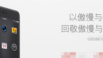 从15年至今的千元安卓机个人推荐