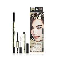 泰国进口正品 Mistine3D立体眉笔眉粉染眉膏三合一防水防汗不晕染