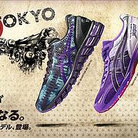 #本站首晒#日本官网购入 asics亚瑟士 东京马拉松配色 kayano22 跑鞋
