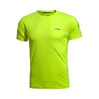 李宁男子跑步系列 短袖ATDry男装T恤衫AHSJ159