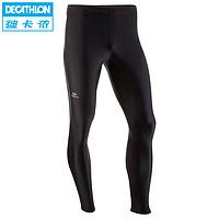 迪卡侬 紧身长裤 男 弹力透气快干专业训练田径跑步运动裤KALENJI