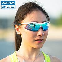 迪卡侬骑行跑步太阳眼镜山地车男女墨镜可换镜片带镜盒防风尘ORAO