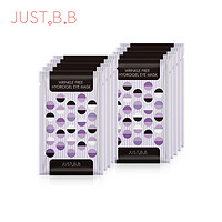 源自韩国JUST BB淡纹感温眼膜10对 补水 淡化 细纹 黑眼圈 保湿