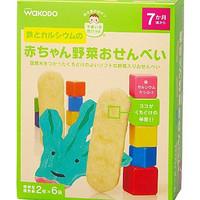 和光堂のおやつすまいるぽけっと 鉄とカルシウムの赤ちゃん野菜おせんべい (2枚×6袋)×4箱: 食品・飲料・お酒 通販
