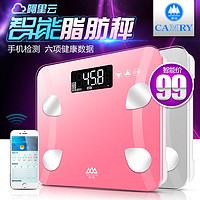 香山精准电子称智能人体脂秤成人家用体重称称重脂肪秤健康秤898i