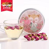 【三只松鼠_小美情迷玫瑰20gx2罐】花草茶苦水玫瑰花茶盒装
