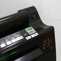 Sharp 夏普 KI-EX75-T 日版负离子加湿空气净化器 变压器内置小计