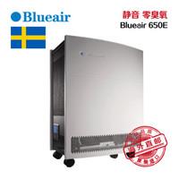 全球购 日本直邮 blueair布鲁雅尔空气净化器270E/450E/650E 650E  SAL 快递