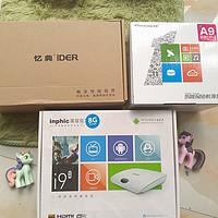 亿典S1、天敏LT390W、英菲克I9双核版、小米电视主机四款网络机顶盒简测