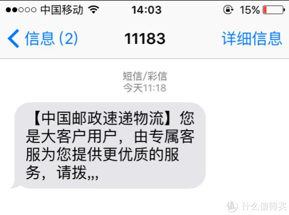 请拨哪啊喂?说中文啊!