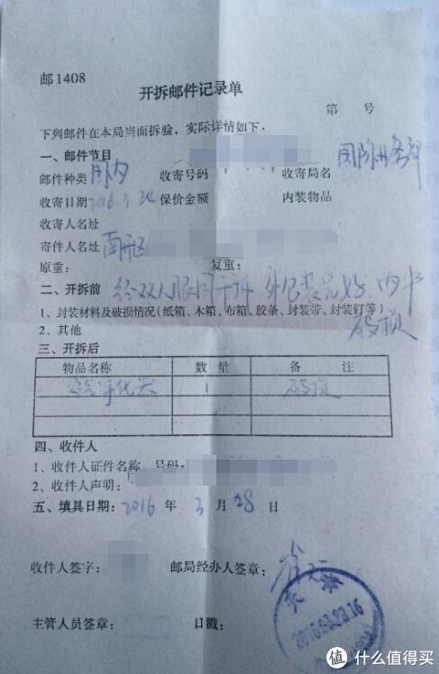 天津的开拆证明是这样的,给的还是副本