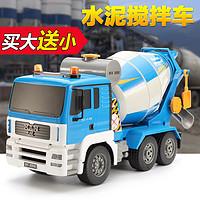 双鹰工程车遥控搅拌车玩具水泥混凝土罐车可充电动模型儿童男礼物