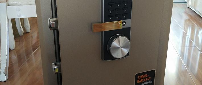 这个保险箱有点不一样,得力16686智能保险箱评测