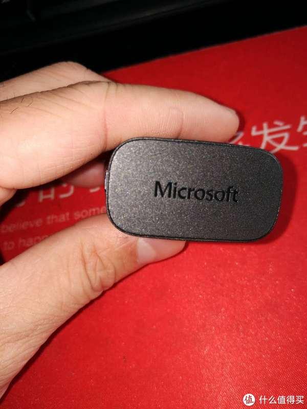这是充电器,上面的微软拼音有没有高大上的感觉?