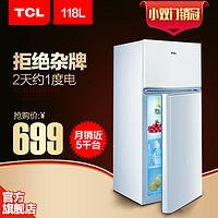 TCL BCD-118KA9小冰箱家用冰箱节能小型冰箱双门式冷藏电小冰箱