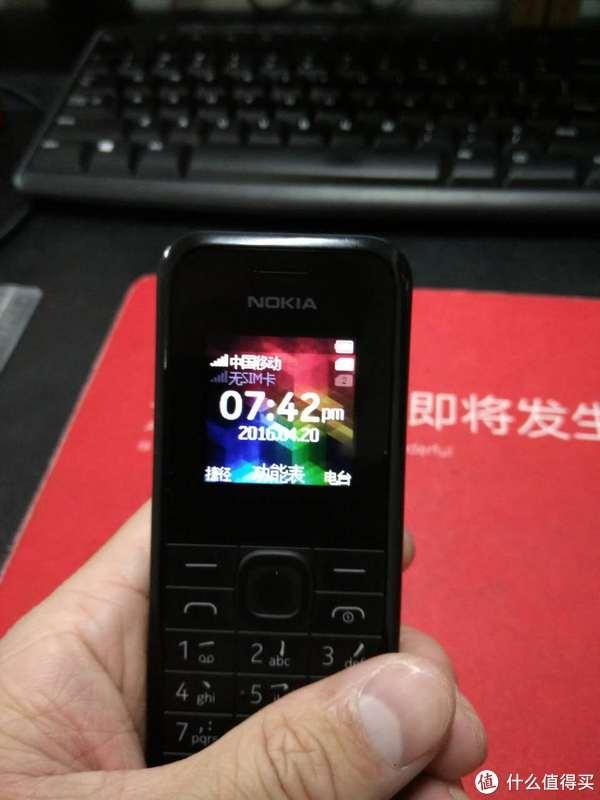 这是手机屏幕,按照现在的标准来看简直是粗糙啊但好处是不费电