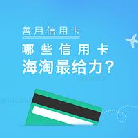 亚马逊全球攻略2017 篇二:日本亚马逊 直邮&转运 手把手教程
