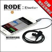 RODE smartlav+领夹麦克风/iOS 苹果iPhone iPad手机话筒中音行货