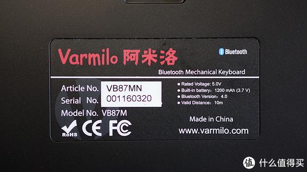 Varmilo 阿米洛 蓝牙机械键盘背面实拍