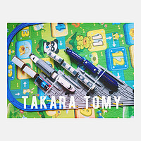 皮大王的玩具车们 篇九:TOMY 普乐路路 轨道情景道口组合  J-27 (附视频)