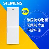 西门子(SIEMENS) KK20V40TI 200升 双门冰箱(白色)