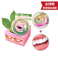 【全球购】泰国RASYAN牙膏粉洗牙粉美白牙齿去黄牙去烟渍牙渍牙结石去口臭牙膏25g