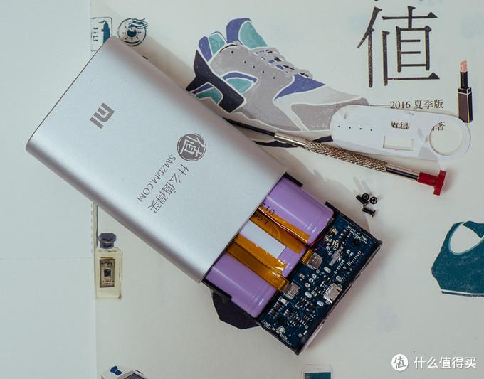 冲电宝分解图_从充电宝到18650锂离子电池——记一次张大妈定制款 小米 MI 10000 ...