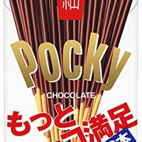 江崎グリコ ポッキー(極細) 2袋×10個: 食品・飲料・お酒 通販