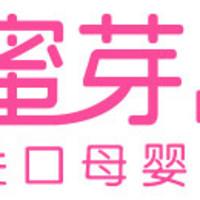 OXO 不锈钢叉勺套件 粉色【价格 特卖 图片100%正品】-蜜芽