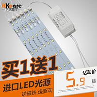 更亮更省电 — 客厅吸顶灯的LED简单改造