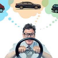 懂车帝勿入:对汽车一窍不通的小白,该如何选购一款车