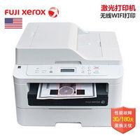 富士施乐黑白激光打印机一体机M225DW/M268DW同款无线wifi双面打印复印扫描 M225DW