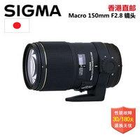适马(SIGMA)APO MACRO 150mm f2.8 EX DG HSM 微距镜头 尼康口