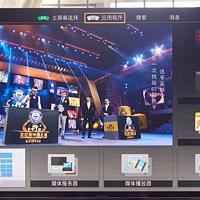 我小小的家 篇二:#本站首晒# Panasonic 松下 TH-50AX800F 液晶电视 使用评测