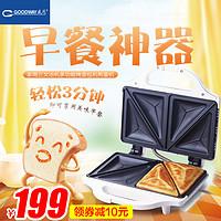 香港威马三明治早餐机家用多功能烤面包吐司三文治煎蛋电饼铛神器