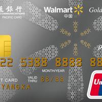 善用信用卡 篇六:不愿出门的夏天,你需要一篇网购刷卡攻略