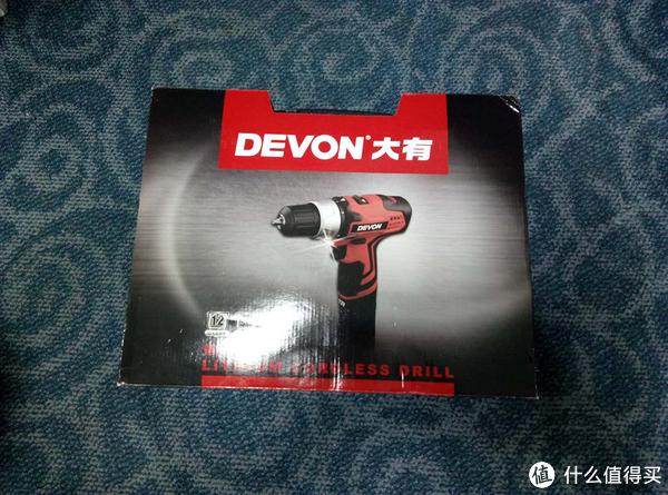 DEVON在手天下我有!——DEVON 大有 5262锂电充电式电钻 开箱及简单评测