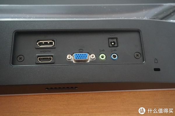 双HDMI AOC LV243XIP高端显示器值得购买