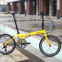 #原创新人# Fnhon 风行 20寸小折叠自行车 晒单