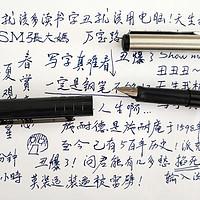 人丑就该多读书,字丑就该用电脑:我只是来晒 Schneider 施耐德 BK406 钢笔 的