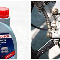 机动车刹车油更换DIY 篇一:雅马哈 YBRK 换 BOSCH 博世 DOT4 刹车油 1L灌装版