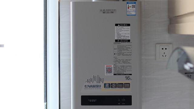 火力足做工好,冬天洗个热水澡!史密斯JSQ-N3H燃气热水器试用报告