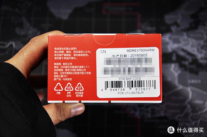 没想到你是这种降噪耳机:SONY 索尼 MDR-EX750NA 开箱测评