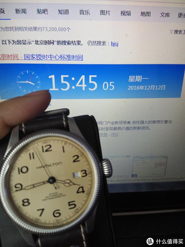 HAMILTON 汉密尔顿 H60455593 卡其自动手表 开箱晒物