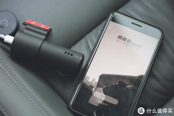 还是怕车祸--Goluk 极路客 T1s wifi智能行车记录仪 使用测评