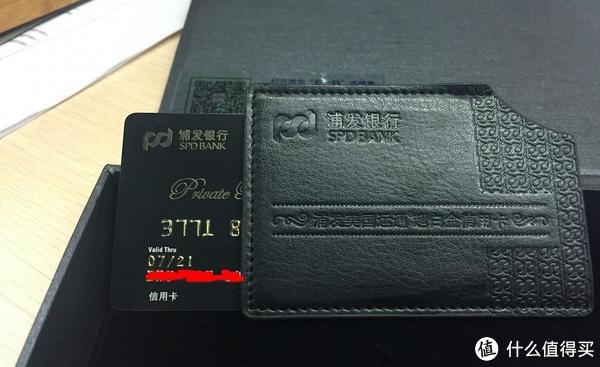 99.99%的人都没有的卡:浦发超白金信用卡开箱